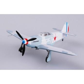 Модель самолета Як-3 1-й гвардейский ИАД, 1945 г. (1:72)