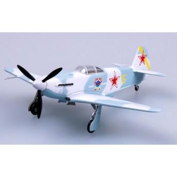 Модель самолета Як-3 157 ИАП 1944 г. (1:72)