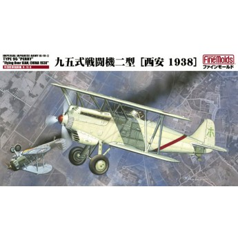"Модель самолета IJA Type95 Ki-10-II ""PERRY"" ""Flying Over XIAN, CHINA1938"" (1:48)"