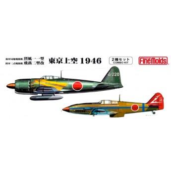 "Модели самолетов IJN Carrier Fighter A7M-2 ""Sam"" и IJA Kawasaki Type3 Ki-61-II (две модели) (1:72)"