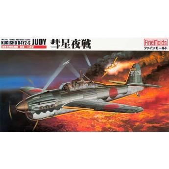 "Модель самолета IJN D4Y2-s ""Judy"" Night Fighter (1:48)"