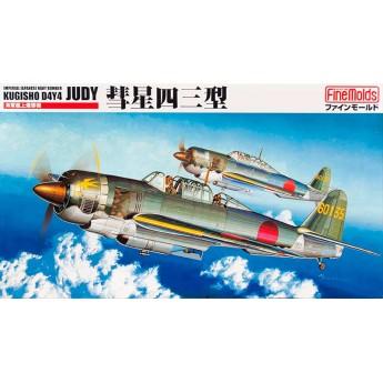 "Модель самолета IJN Carrier Bomber D4Y4 ""Judy"" (1:48)"