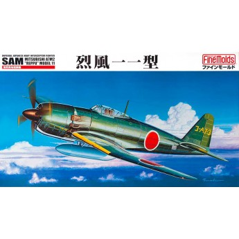 "Модель самолета IJN Mitsubishi A7M2 Reppu ""Sam"" (1:48)"