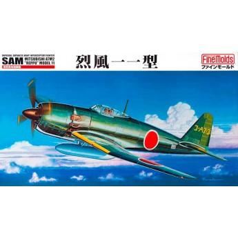 """Модель самолета IJA Type95 Ki-10-II """"PERRY"""" (1:48)"""