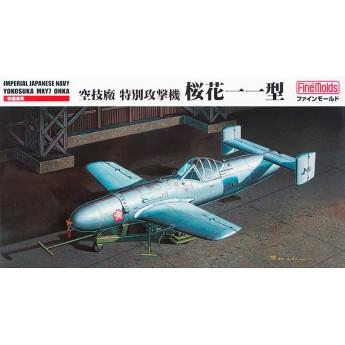 Модель самолета Yokosuka MXY7 Ohka (1:48)