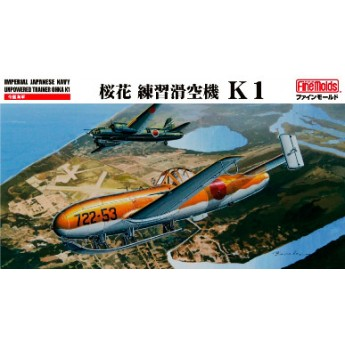 Модель самолета Ohka Trainer K1 (1:48)