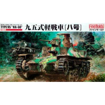 "Модель танка IJA Type95 Light Tank ""Ha-Go"" (1:35)"
