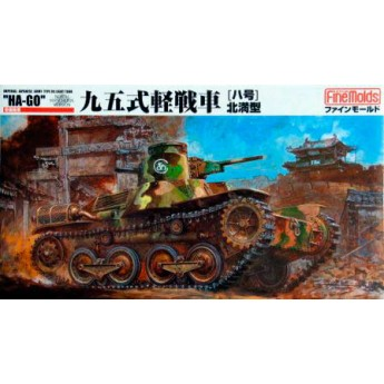 "Модель танка IJA Type95 Light Tank ""Ha-Go"" Manchuria (1:35)"