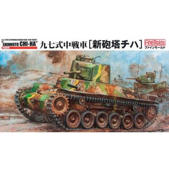 "Модель танка IJA Type97 Improved Medium Tank 'New turret' ""SHINHOTO CHI-HA"" (1:35)"