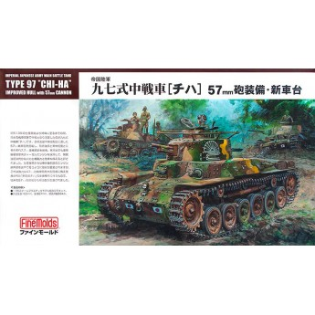 "Модель танка IJA Medium Tank Type97 ""CHI-HA"" 'Improved hull with 57mm cannon turret' (1:35)"