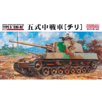 "Модель танка IJA Medium Tank Type5 ""CHI-RI"" (1:35)"