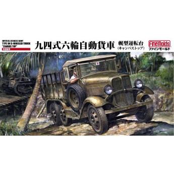 "Модель автомобиля IJA Type94 6 Wheeled Track ""Canvas Top"" (1:35)"