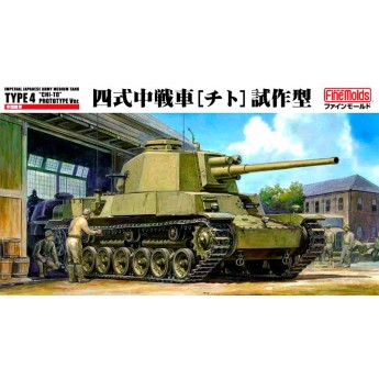 """Модель танка IJA Medium Tank Type4 """"CHI-TO"""" Prototype Ver. NEW (1:35)"""