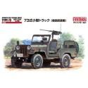FineMolds FM35 Сборная модель автомобиля JGSDF Type 73 Light Truck w/MG (1:35)