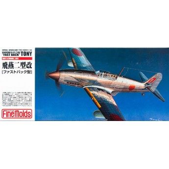 Модель самолета IJA Kawasaki Type3 Ki-61-II Fast Back Fighter (1:72)
