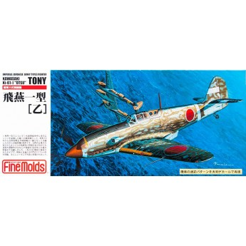 "Модель самолета IJA Kawasaki Type3 Fighter Ki-61-1 Otsu ""Tony"" (1:72)"