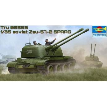 Модель зенитной установки ЗСУ-57-2 (1:35)