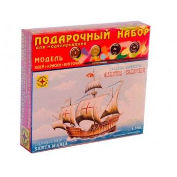 """Модель корабля Колумба """" Санта-Мария """" (1:150). Подарочный набор."""