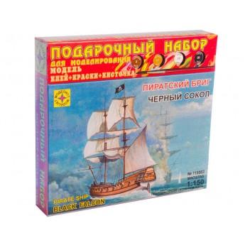 """Модель пиратского брига """"Черный сокол"""" (1:150). Подарочный набор."""