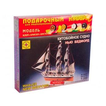 """Модель китобойного судна """"Нью Бедфорд"""" (1:200). Подарочный набор."""