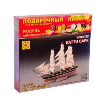 """Модель клипера """"Катти Сарк"""" (1:350). Подарочный набор."""