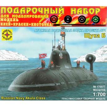 """Модель подводной лодки проекта 971 """"Щука-Б"""" (1:700). Подарочный набор."""