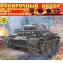 Модель немецкого танка T-II J (1:35). Подарочный набор.