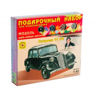 Модель автомобиля Ситроен 11 CV (1:43). Подарочный набор.
