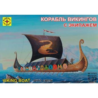 Корабль викингов с экипажем (1:72)