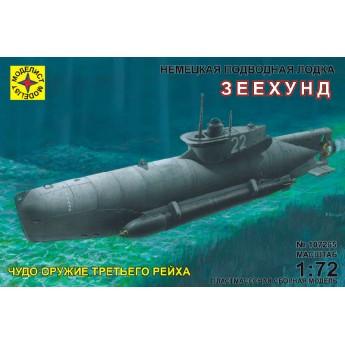 "Подводная лодка ""Зеехунд"" (1:72)"