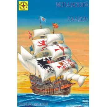 Испанский галеон (1:100)