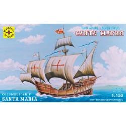 "Моделист 115002 Сборная модель корабля Колумба ""Санта-Мария"" (1:150)"