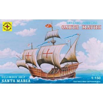 """Корабль Колумба """"Санта-Мария"""" (1:150)"""