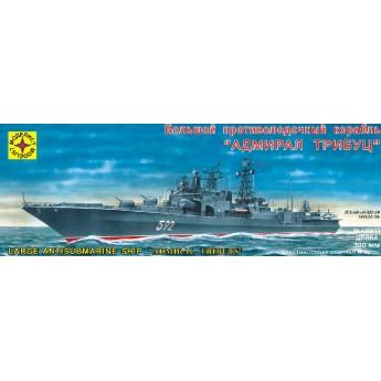 "БПК ""Адмирал Трибуц"" (300 мм) с микроэлектродвигателем"