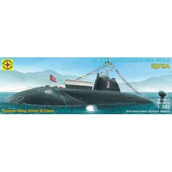 """Подводная лодка проекта 671РТМК """"Щука"""" (1:350)"""