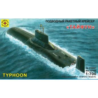 """Подводный ракетный крейсер """"Тайфун"""" (1:700)"""