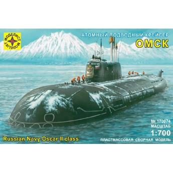 """Атомный подводный крейсер """"Омск"""" (1:700)"""