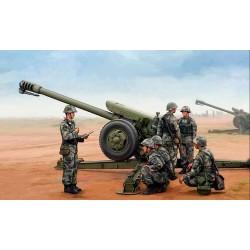 122-мм гаубица PL96 (1:35)