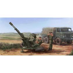Trumpeter 02348 Сборная модель 23-мм спаренной зенитной установки ЗУ-23-2 (1:35)