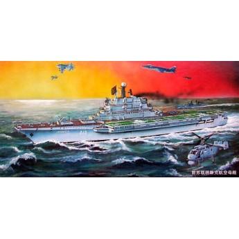 """Авианесущий крейсер """"Минск"""" (1:700)"""