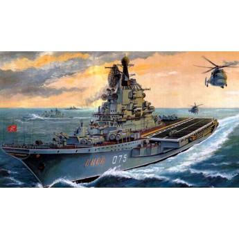 """Авианесущий крейсер """"Киев"""" (1:700)"""