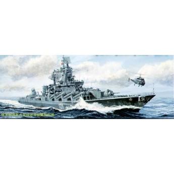 """Ракетный крейсер """"Москва"""" (1:700)"""