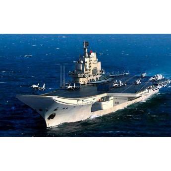 Корабль Китайский авианосец (1:700)