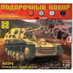 Моделист ПН303506 Сборная модель танка САУ Веспе. Подарочный набор (1:35)