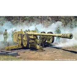 Немецкая 128мм противотанковая пушка PAK44 (Рейн) (1:35)