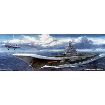 "Авианосец ""Адмирал Кузнецов"" (1:700)"