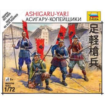 Солдаты асигару-копейщики (1:72)