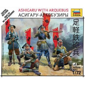 Солдатики Асигару-Аркебузиры (1:72)