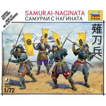 Самураи Нагината (1:72)