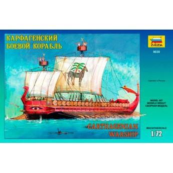 Карфагенский боевой корабль (1:72)